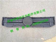 陕汽德龙X3000原厂面罩中网DZ14251110021/DZ14251110021