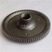 D5010222541高压泵齿轮原装东风天龙雷诺375马力BB平台燃油泵齿轮 D5010222541