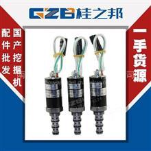原装三一195C-9川崎挖机比例伺服阀B220401001290优质供应/KDRDE5KR-20/40C07-203A