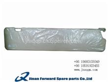 WG1651870020重汽豪瀚右遮阳板总成/WG1651870020