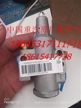 原厂重汽斯太尔空滤调压阀/重汽STR空滤减压阀WG9724270002/WG9724270002