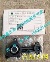 WG1034121181+006重汽尿素泵三通阀