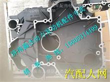 1000128232R潍柴动力飞轮壳/1000128232R