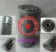 UJ-034A JX0818A4重汽豪沃金王子机油滤清器滤芯机油格/VG61000070005