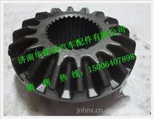 陕汽德龙奥龙半轴齿轮HD469-2403015/HD469-2403015