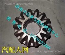 812W35106-0055重汽曼桥MCY13半轴齿轮/812W35106-0055