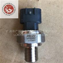 499000-7341 6HK1 机油压力传感器原装/98027456 8-98027456-0