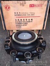 轮毂轴头/3104010-T38A0