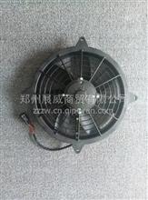 宇通海格金龙申龙金旅空调风机冷凝风机/原厂正品