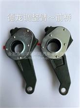 陕汽重卡德龙调整臂前桥厂家电话18608618759/各种车型调整臂原厂家配件