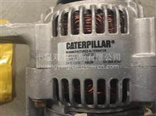 卡特144-9954发电机/144-9954