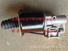 豪沃轻卡离合器助力缸  重汽豪沃HOWO轻卡配件  豪沃轻卡配件/LG9704230224