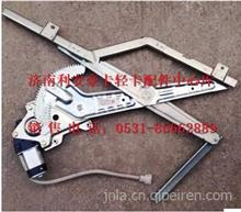 豪沃轻卡电动左玻璃升降器总成  豪沃HOWO轻卡配件  豪沃轻卡配件/LG1611338013