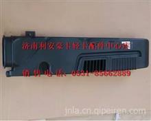 重汽豪沃轻卡进气道总成  重汽豪沃HOWO轻卡配件  豪沃轻卡配件/LG9704190334
