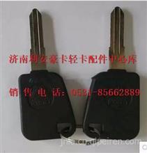 重汽豪沃HOWO轻卡配件钥匙开关及钥匙总成/LG1611340003+001