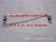 重汽豪沃轻卡传动机构总成 重汽豪沃HOWO轻卡配件  豪沃轻卡配件/LG1612740030
