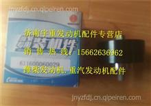 611600060029潍柴WP10H国五发动机惰轮/611600060029
