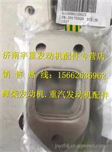 潍柴WP10H排气管衬垫 611600110023/ 611600110023