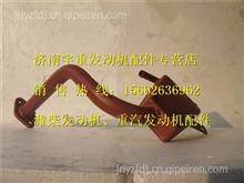 潍柴WP10电喷EGR发动机油气分离器612600010267/612600010267