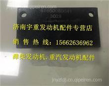 潍柴WP10发动机柴油滤清器座支架61800080041