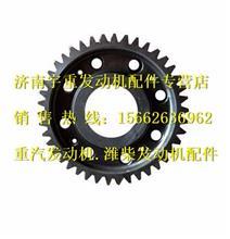 潍柴WP10发动机惰齿轮615Q0170013/615Q0170013
