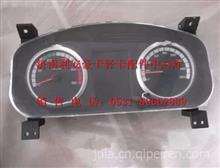 重汽豪沃轻卡组合仪表总成  重汽豪沃HOWO轻卡配件  豪沃轻卡配件/LG9704580001