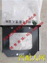 重汽豪沃轻卡底盘电器接线盒支架  豪沃HOWO轻卡配件/LG9704760106