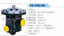 康明斯6CT300马力发动机11齿方向机转向助力泵,叶片泵/ ZYB-1419L186