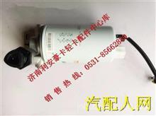 重汽豪沃轻卡弗列加滤芯  重汽豪沃HOWO轻卡配件  豪沃轻卡配件/FS36256