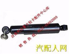 重汽豪沃轻卡后减震器总成  重汽豪沃HOWO轻卡配件  豪沃轻卡配件/LG9704680011