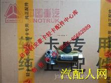 重汽豪沃轻卡ASR电磁阀  重汽豪沃HOWO轻卡配件  豪沃轻卡配件/LG9700360021