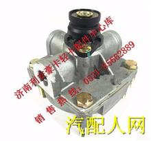 重汽豪沃轻卡继动阀  重汽豪沃HOWO轻卡配件  豪沃轻卡配件/LG9700360004