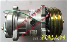 重汽豪沃轻卡空调压缩机  重汽豪沃HOWO轻卡配件  豪沃轻卡配件/LG9704130011