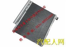 重汽豪沃轻卡冷凝器总成 重汽豪沃HOWO轻卡配件  豪沃轻卡配件/LG1613822002