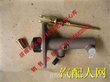 重汽豪沃轻卡离合器总泵 重汽豪沃HOWO轻卡配件  豪沃轻卡配件/LG9704230201