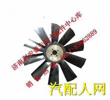 重汽豪沃轻卡风扇叶片  豪沃HOWO轻卡配件 豪沃轻卡配件/Z450-28-7