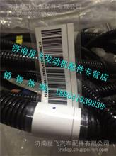 612600090374潍柴WP10发动机喷油器线束612600090374/612600090374