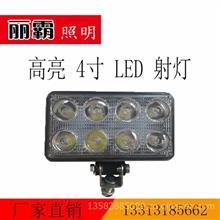 LED货车射灯12v24v汽车3寸4寸5寸倒车灯超亮改装前照大灯强光雾灯/4寸方射灯