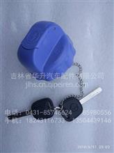 陕汽德龙X3000原厂尿素盖/DZ95259740184