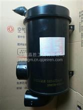 东风天锦1109010-KC400空气滤清器总成/1109010-KC400