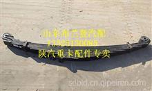 陕汽德龙前钢板弹簧总成DZ95259520016/DZ95259520016