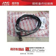 JAC江淮货车配件格尔发中网车头面板机盖板前围面板锁扣拉丝拉线 /原厂格尔发纯正配件