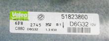 52823860菲亚特D6G32发动机/D6G32    52823860