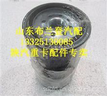 陕汽德龙燃油加热器DZ91189550127/DZ91189550127