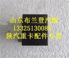陕汽德龙闪光继电器DZ93189585806/DZ93189585806