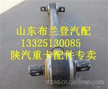 陕汽德龙上推力杆总成199014520174/199014520174