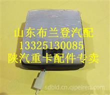 陕汽德龙室内顶灯QXK-3714030/QXK-3714030