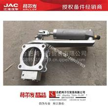 JAC江淮重卡原厂配件格尔发排气辅助电磁阀总成排辅总成G1H43/原厂格尔发纯正配件