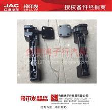 JAC重卡配件江淮格尔发亮剑H系前面板把手合页机盖板铰链4010XG/原厂格尔发纯正配件
