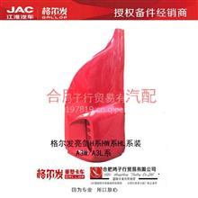 JAC重卡配件江淮格尔发包角叶子板翼子板H HW HL A3W A3L系列装/原厂格尔发纯正配件